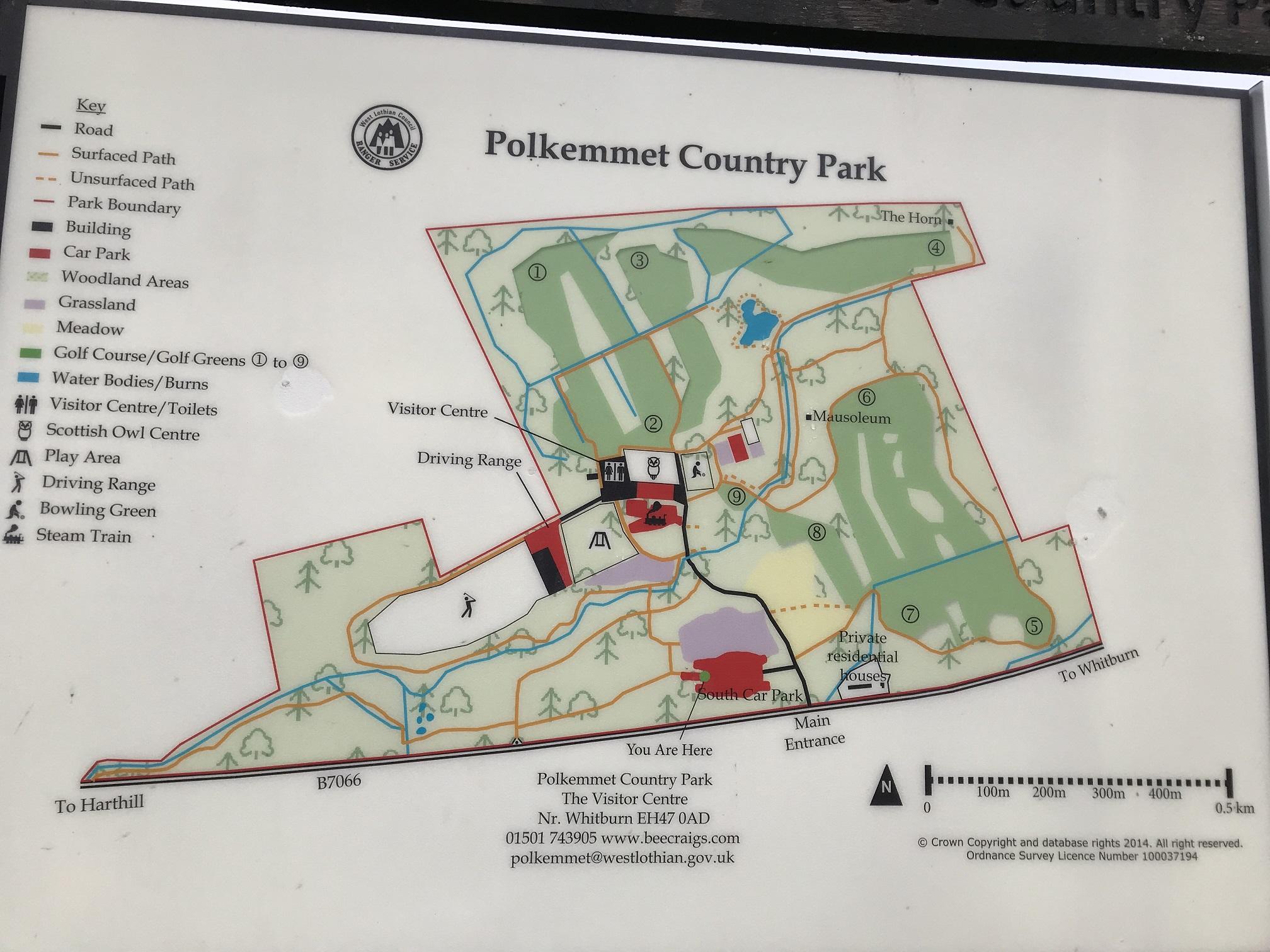 park sign board
